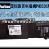 电磁阀_美国派克电磁阀_PHS520系列