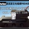 高温电磁阀_美国派克电磁阀_PHS540系列