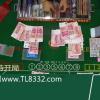 网投网赌博彩正规娱乐实体真人平台都有什么分辨的?