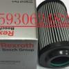 R902603243力士乐Rexroth滤芯