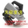 便携式电动切管机170E,无极调速,精密切割