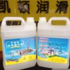 不锈钢油污清洁剂 除指纹光洁水