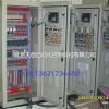 Plc控制系统,plc控制,plc控制柜,plc控制系统