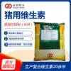 猪用型复合维生素预混合饲料饲料厂自配料用818猪用维生素