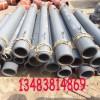 双金属耐磨复合管道-沧州渤洋管道集团有限公司