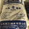 山东西王麦芽糊精 食品级添加剂 增稠剂 淄博厂家销售供应糊精