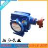 ZYB渣油齿轮泵