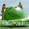 充气水上冲浪板批发充气水上闯关玩具充气sup站立板水上陀螺