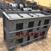 电缆槽模具供应按需定制加工设计
