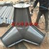 防浪石模具钢/塑料模具质量保障按图定制