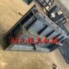 高速遮板模具钢/塑模具供应按需定制