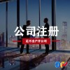 公司注册-企富(北京)财税服务有限公司