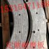 堆焊耐磨复合衬板