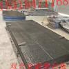 选择济宁国龙耐磨复合钢板的六大理由